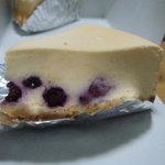 ガトーマスダ - ブルーベリーチーズケーキ
