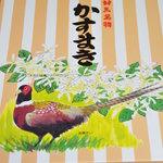 山八製菓 - 料理写真: