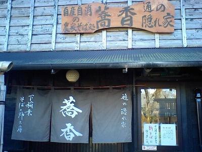 蕎香 name=