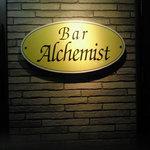 Bar Alchemist - 入口に黄色い看板