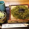 天ぷら天清 - 料理写真:茶そば ¥770