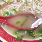 まるちょんラーメン - スープ