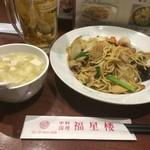 中国料理 福星楼 - 焼きそば