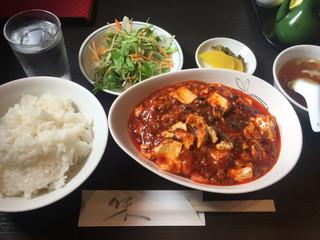 料理工房 萬福飯店 - 四川麻婆豆腐定食