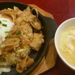 中華食堂 一番館 - 焼肉スタミナ炒飯 税込550円