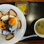 喜多方ラーメン麺小町 - 焼豚玉子飯@喜多方ラーメン麺小町今治店(2018年5月某日)