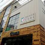 ダンスキューブ・カフェ -