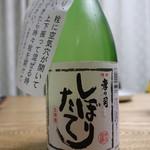 若駒 - 酒は孝の司