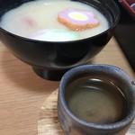 祇園 岩元 - シェルロイ家は、元旦は白みその雑煮です(2019.1.1)