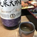 祇園 岩元 - 屠蘇は入れませんが、日本酒で祝います!(2019.1.1)
