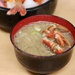 海鮮処 魚屋の台所 - カニ汁