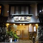 99418263 - 外観(入口)
