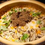 ほいっぽ - 生姜と牛しぐれの土鍋ごはん