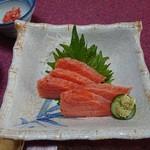 99423304 - 鮭氷刺身(るいべ)