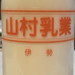 ㈲山村乳業 - 瓶外観