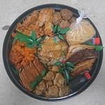 鴻翔中国料理 四川閣 - 料理写真: