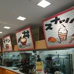 宮島サービスエリア(下り)スナックコーナー - お店