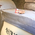 名曲喫茶ライオン - 看板デカイね