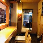 平和寿司 - 温かい空間と優しい接客、そして、美味しいお寿司。幸せのひととき。。。