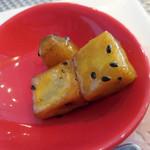 華湘 - さつま芋