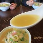 99430066 - スープ接写