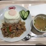 TINUN - 料理写真:旨辛チキンガパオライス