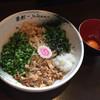 まぜそば専門店 麺道場 柔剣 - 料理写真: