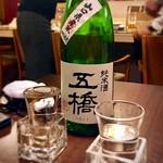 髭戎 - 五橋 純米酒