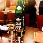 髭戎 - 辛口純米酒 七福神