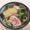 宮武讃岐製麺所 - 料理写真:年越し年明けうどん