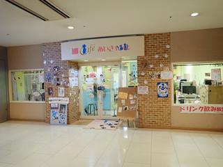 猫カフェあいきゃっと 福島店 - 外観
