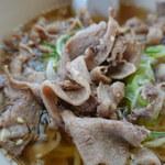 猪肉・鹿肉 梅本商店 -