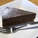 グリングラス - へべすチョコレートチーズケーキ 350円(税込)