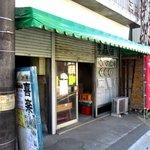 喜楽飯店 - 久留里街道側の入り口!