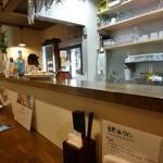 高松一敷居の低いソムリエのお店 ガブマル食堂 - カウンター