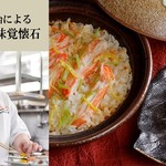 シェラトン都ホテル大阪 日本料理 うえまち - クエ・蟹冬の味覚懐石