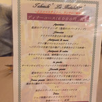 Trattria mikawanese takenchi -