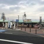 川南パーキングエリア下り - 東九州自動車道 川南PA(下り線)