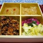 中華銘菜 慶 - 中段(弐の重)