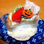 晴れの日 - 苺まる!(2011,10/16)
