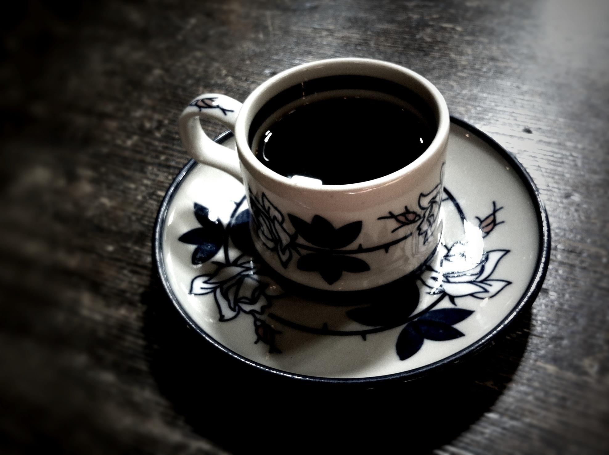 Caferi Fuji