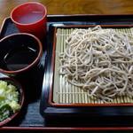 林そば屋 - ざる(550円)