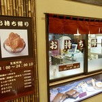 政家 - [2018/12]政家 新潟駅南店