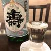 金澤亭 - ドリンク写真:磐城壽