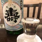 金澤亭 - 磐城壽