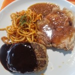 丸沼高原レストランプラトー - とんふぁん焼き定食