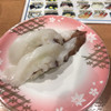 回転寿司 花いちもんめ - 料理写真:生タコ足