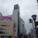 99457818 - [2018/12]ナガハマコーヒー 秋田駅前店の入る秋田オーパ
