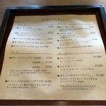 99458925 - メニューは、昔の軽食用のお盆を再利用。