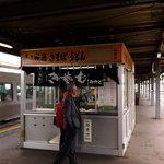 駅そば みかど - 函館駅5・6番ホーム中央に店はある